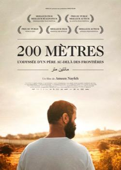 200 mètres   height=