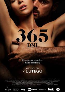 365 jours   height=