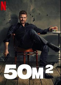 50m²   height=