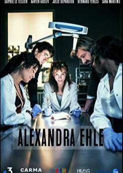 Alexandra Ehle   height=