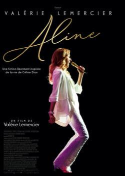 Aline   height=