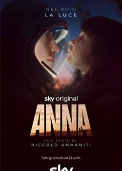 Anna   height=