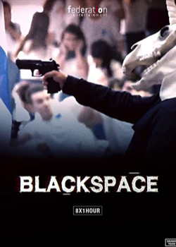 Blackspace   height=