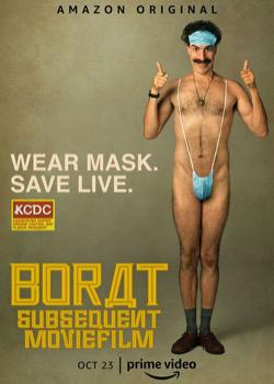 Borat, Nouvelle Mission Filmée   height=