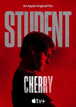 bo cherry2020