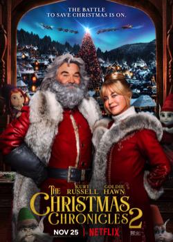 Les Chroniques de Noël 2   height=