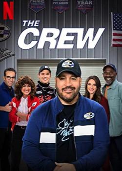 The Crew   height=