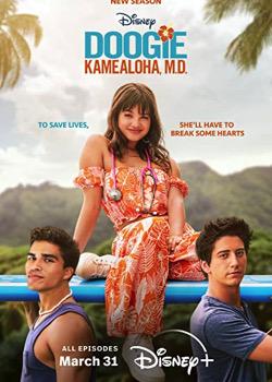 Docteure Doogie   height=