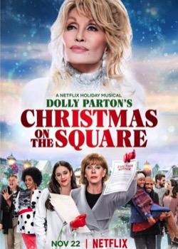 Dolly Parton : c'est Noël chez nous   height=