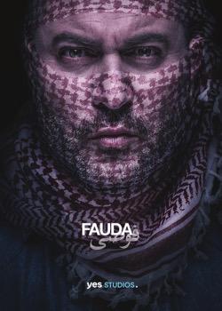 Fauda   height=