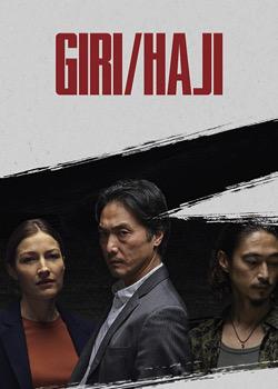 Giri/Haji   height=
