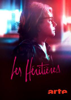 Les Héritières   height=