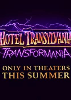Hôtel Transylvanie : changements monstres   height=