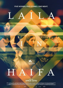 Laila in Haifa   height=