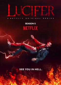 Lucifer   height=