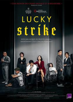Lucky Strike   height=