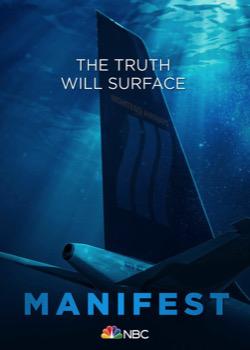 Manifest   height=