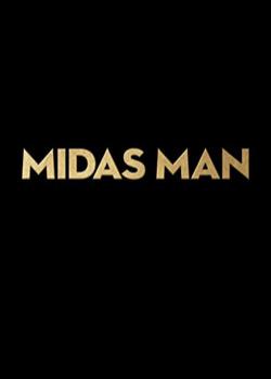 Midas Man   height=