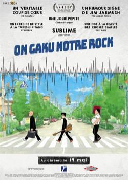 On Gaku : notre rock !