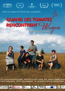 Quand les tomates rencontrent Wagner   height=
