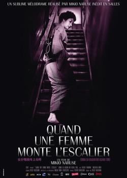Quand une femme monte l'escalierescae