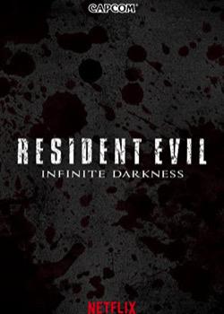 Resident Evil : Infinite Darkness   height=