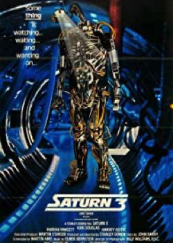 Saturn 3   height=
