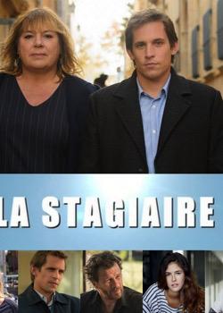 La Stagiaire   height=