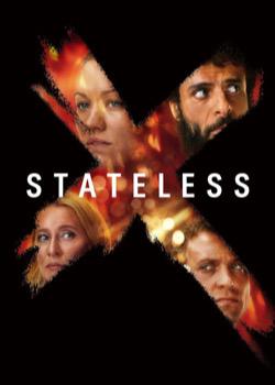 Stateless   height=