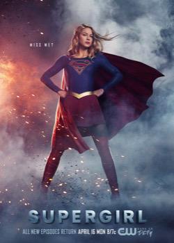 Supergirl   height=