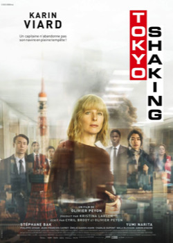 Tokyo Shaking   height=