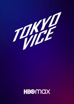 Tokyo Vice   height=