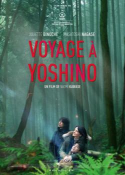 Voyage à Yoshino   height=
