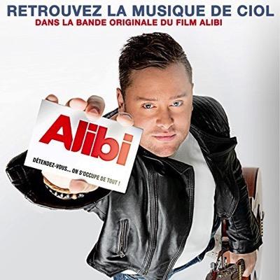 bo alibi-com