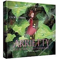 bo arrietty