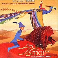bo Azur & Asmar