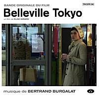 bo belleville_tokyo