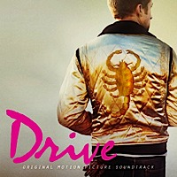 bo drive