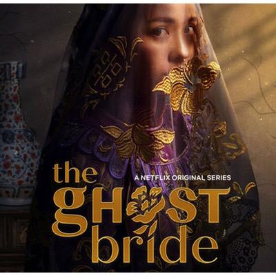 L'épouse fantôme