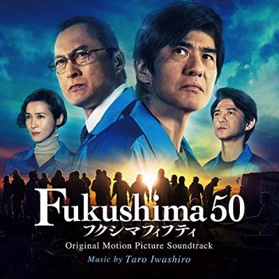 bo fukushima502020030501