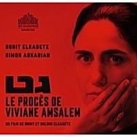 Gett, le procès de Viviane Amsalem