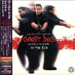 bo ghost_dog