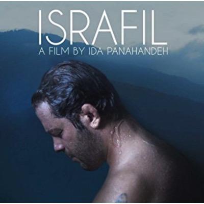 Israfil