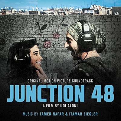 bo junction-48