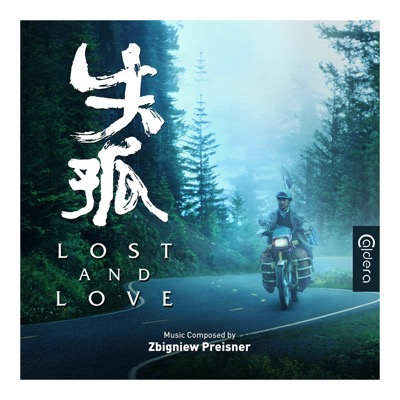 Lost and Love