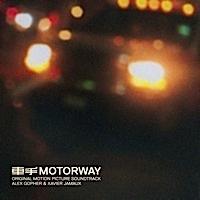 bo motorway
