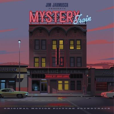 bo mystery-train