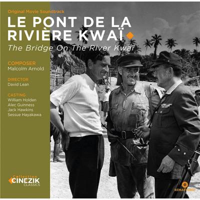 Le Pont de la rivi�re Kwai