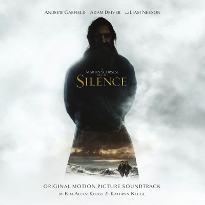 bo silence