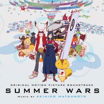 Summers Wars